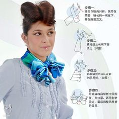 Although the instructions are in another language, you can see how to tie the scarf.