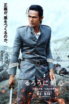 るろうに剣心 伝説の最期編 (2014/9/20)