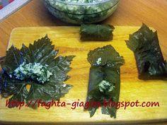 Ντολμαδάκια γιαλαντζί με αμπελόφυλλα Ethnic Recipes, Blog, Blogging