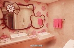 hello kitty bathroom for my step-daughter