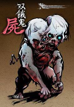 The Terrible Two from Yaiba: Ninja Gaiden Z