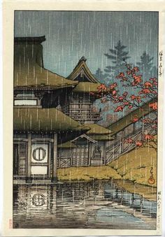 Hasui Kawase détail - Yamano Tera, Sendai 1933                                                                                                                                                                                 Plus