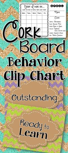 behavior clip chart cork board chevron - Fun Sheets For Students