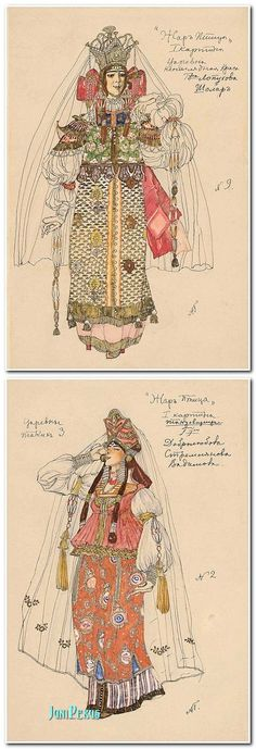 "Alexander Golovin - Costume designs for ""The Firebird"", 1910 ""The Firebird"" is a ballet by Igor Stravinsky, part of famous Sergei Diaghilev's Ballets Russes seasons. Dance Costumes Ballet, Theatre Costumes, Ballet Illustration, Costume Design Sketch, Coppola, Ivan Bilibin, Russian Ballet, Folk Costume, Historical Costume"