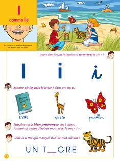 J'apprends l'alphabet avec Sami et Julie | Hachette Education - Famille, élèves, étudiants French Learning Books, Petite Section, Learn French, Cursive, Ms, Homeschool, Kindergarten Classroom, English, Learn To Speak French