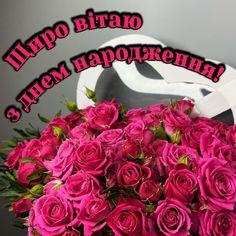 Birthday Images, Happy Anniversary, 4th Of July Wreath, Happy Birthday, Wreaths, Decor, Instagram, Happy Brithday, Happy Brithday