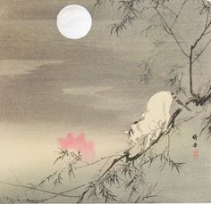 Ronin Gallery: Cat and Full Moon