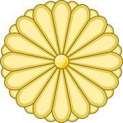 Sceau impérial du Japon