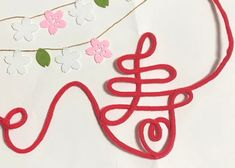 【結婚式DIY】赤い糸で『寿』の漢字を可愛く作る3つのコツ*
