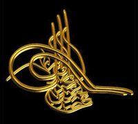 Anatoli Turkish Restaurant - Green Point, Cape Town Islamic Patterns, Istanbul, Monogram, Neon Signs, Design, Allah, Sultan, Calligraphy, Turkish Restaurant