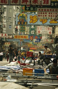 Kowloon Street with Workers - Hong Kong