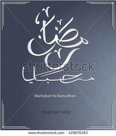 calligraphy of marhaban ya Ramadan with vector background - stock vector