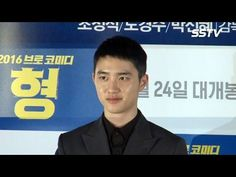 "[SSTV] 도경수(DO KYUNG SOO) ""시각장애 체험소 가서 경험, 연기에 도움 돼"" (형 기자간담회)"
