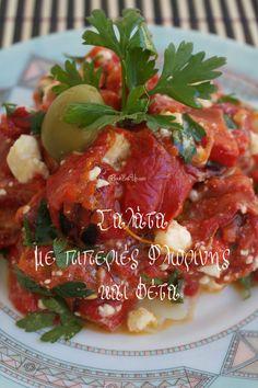 Συνταγή: Σαλάτα με πιπεριές Φλωρίνης και φέτα ⋆ CookEatUp
