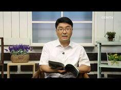 [생명의 삶] 20160823 하나님은 신실하신 약속의 성취자입니다 (수21:27~45)