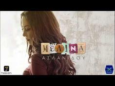 To Lathos - Melina Aslanidou || Το Λάθος - Μελίνα Ασλανίδου