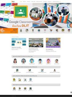 Education Web Design Portfolio