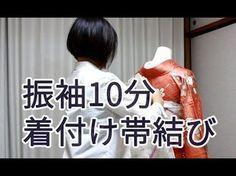 成人式の振袖10分着付け帯結び編 練馬区成増 キモノサリー - YouTube