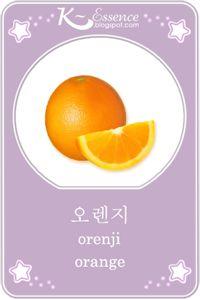 ☆ Orange Flashcard ☆    Hangul ~ 오렌지 ☆  Romanized Korean ~ orenji ☆   #vocabulary #illustration