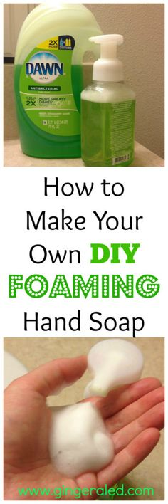 Making your own DIY Foaming Hand Soap can surprisingly save you a lot of money. Learn how easy it is to make your own foaming hand soap!