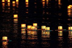Linghts on the dark water (lantern water Hawaii)