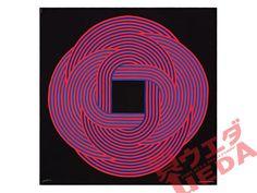 【エルメス】カレ90 スカーフ マイヨン ストライプ 黒 赤 青の1番目の画像