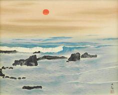Yokoyama Taikan - 作品名 海潡 Yokohama, Woodblock Print, Asian Art, Japanese Art, Ocean, Painting, Persona, December, Water