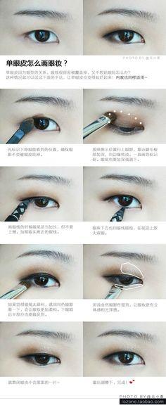 Tutorial Makeup Asian Eye Makeup Monolid Makeup Asian Makeup Tutorial Make-up Asiatisches Auge Monolid Makeup, Eyeshadow Makeup, Matte Eyeshadow, Monolid Eyes, Maybelline Eyeshadow, Yellow Eyeshadow, Eyeshadow Palette, Simple Eye Makeup, Eye Makeup Tips