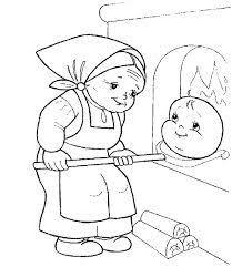 Képtalálatok a következőre: vajaspánkó színező Smurfs, Fictional Characters, Fantasy Characters