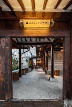 in the ikeson-dong district of seoul, south korea, LABOTORY architects restored a & atmosphere renovating a traditional hanok home into a cafe. Coffee Cafe Interior, Cafe Interior Design, Interior Ideas, Cafe Shop Design, Store Design, House Design, Design Design, Seoul Café, Korean Coffee Shop