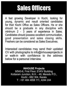 Hindustan Insecticides Limited   Finance Manager Marketing