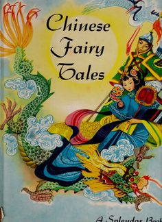 Chinese Fairy tales vintage kids book awesome by OnceUponABookshop, $20.00