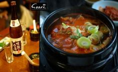 Sundubu-jjigae - Corée This Is What Comfort Food Looks Like In 23 Different Countries South Korean Food, Korean Street Food, Tasty Dishes, Food Dishes, Hangover Soup, Grilled Cheese With Tomato, Spicy Stew, Korean Side Dishes, Kimchi Recipe