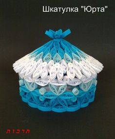 Paper quilling Casket by Tarbut2, via Flickr