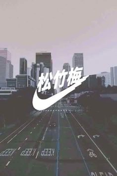 city, nike, tumblr, wallpaper