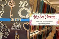 Μάθε πλέξιμο με το ftiaxto.gr Broadway Shows, Knitting, Tricot, Cast On Knitting, Stricken, Crocheting, Knits, Yarns, Stitches