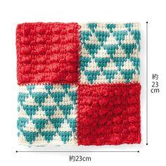 ふんわり編み地になごむ1モチーフ約30分しっかりした厚みと独特な風合いのアフガン編みに夢中。|ぽってり編み地がなつかしいアフガン編みのサンプラーの会
