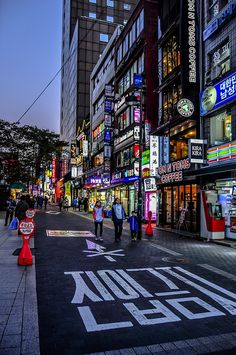 End of the walk in Myeongdong, Seoul, Autumn 2014. photo by von Made Yudhistira