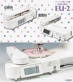 machimishi | Rakuten Global Market: Singer compact embroidery machine EU-2/EU2 chouchou (Chou)