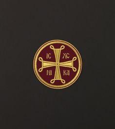 Ripidia (Pall) - US40823 Byzantine Art, Byzantine Icons, Christian Symbols, Christian Art, Religious Icons, Religious Art, Church Icon, Spirited Art, Orthodox Icons
