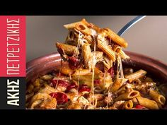Oven baked penne with cheese and bacon by Greek chef Akis Petretzikis. Such a quick and easy recipe to make a deliciously comforting dish any time of day! Baked Penne, Baked Pasta Recipes, Spaghetti Recipes, Chef Recipes, Cookbook Recipes, Greek Recipes, Cooking Recipes, Comme Un Chef, Le Chef