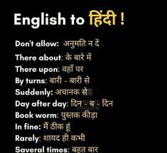 English Speaking Practice, Advanced English Vocabulary, English Learning Spoken, Learn English Grammar, English Writing Skills, English Idioms, English Phrases, Learn English Words, Vocabulary Sentences