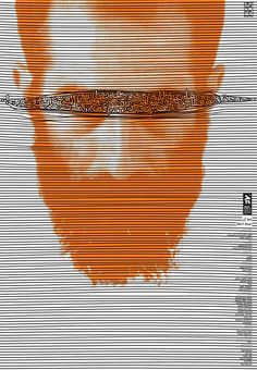 Graphical Iranian poster | graphic design. Grafikdesign . design graphique | Design: Reza Abedini |