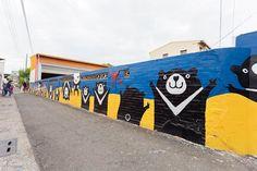 Huija Taïwan - Street art