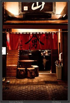 Temple of the ramen  ----------- #japan #japanese