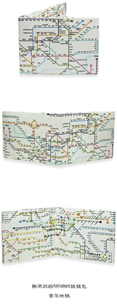 Seoul Metro is a public corporation which runs the Seoul Subway Lines 1 to 4. From 1970 to 2006, it was called Seoul Metropolitan Subway Corporation. Update consistently with the official licensed map.-- iWallet, handmade tyvek wallet, paper wallet