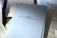 """Aumento de vítimas de estelionato da """"NTT"""" em Tóquio O número de vítimas de estelionato na região metropolitana de Tóquio aumentou na última semana."""