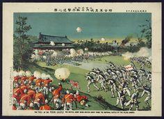 File:Beijing Castle Boxer Rebellion 1900 ORIGINAL.jpg