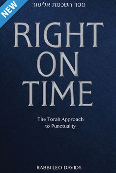 Right On Time brings together Torah sources, Jewish philosophy and practical suggestions to help us elevate our conduct with regards to tefillah, learning, and other communal activities.