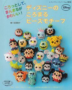 Reconocerá la muñeca grano de maestro Matsuoka en la primera vista. Estas muñecas de grano redondo todos tienen detalles interesantes que los hacen reconocibles. Y lo bueno es que son fáciles de hacer! Todo el mundo va a encantar este libro. Estos adorables personajes de Disney son hermosa ahora y balanceo! Los diseños brillantes aseguran cada uno de ellos interesantes y la mejor noticia es que son realmente fáciles de hacer! Podrá disfrutar de la satisfacción al realizar una de estas…